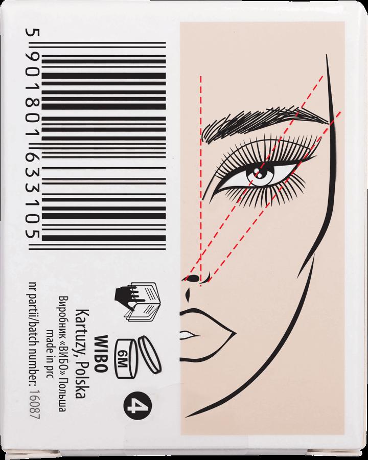 Wibo Pomada Do Brwi Nr 04 Blonde 3 5 G Drogeria Rossmann